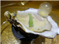 poached oyster