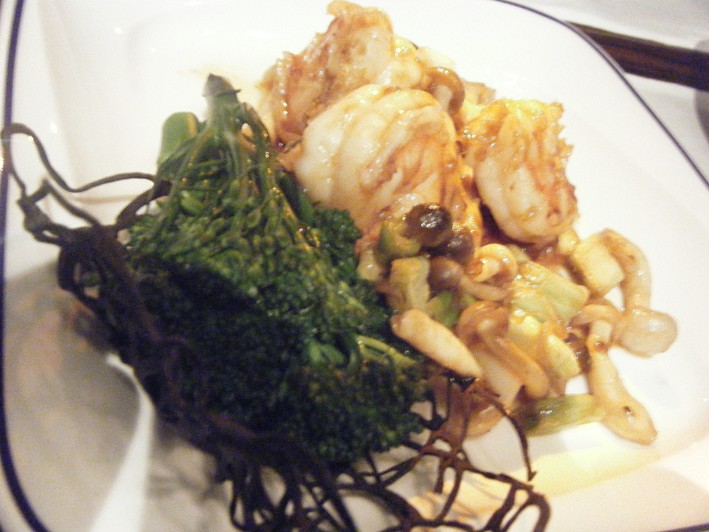 China blue restaurant review 2008 june tokyo chinese for Andys chinese cuisine
