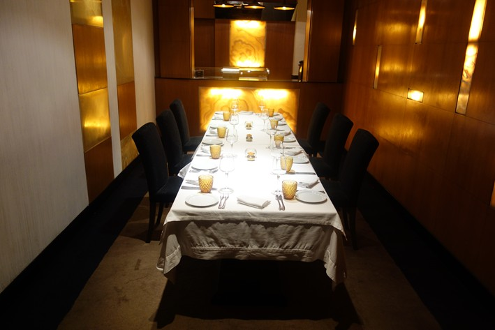 private dining room of original premises