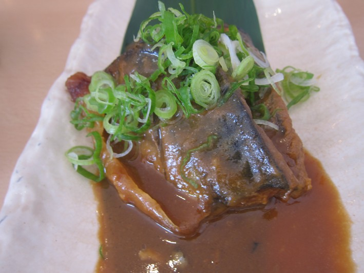 mackerel with ginger