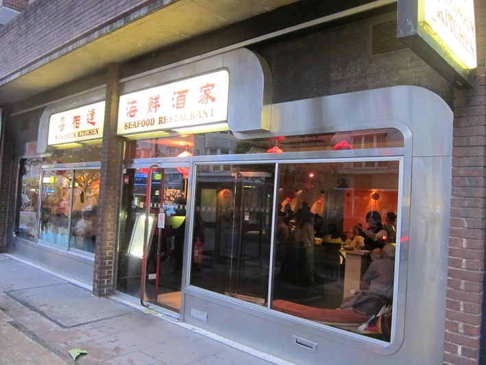 Mandarin Kitchen Restaurant Review 2011 September London | Chinese