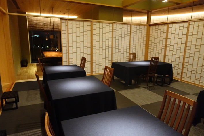 dining room in Hibaya