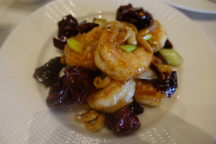 prawns with dried peppers