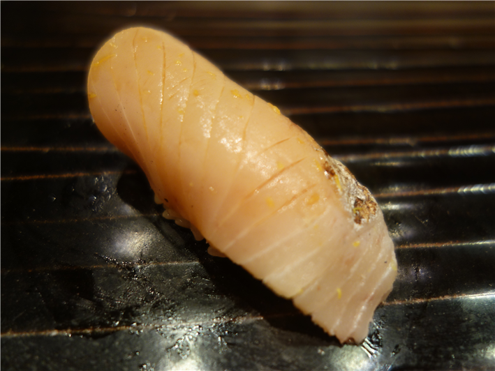 mackerel with yuzu zest