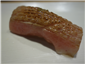 seared chu-toro tuna sushi