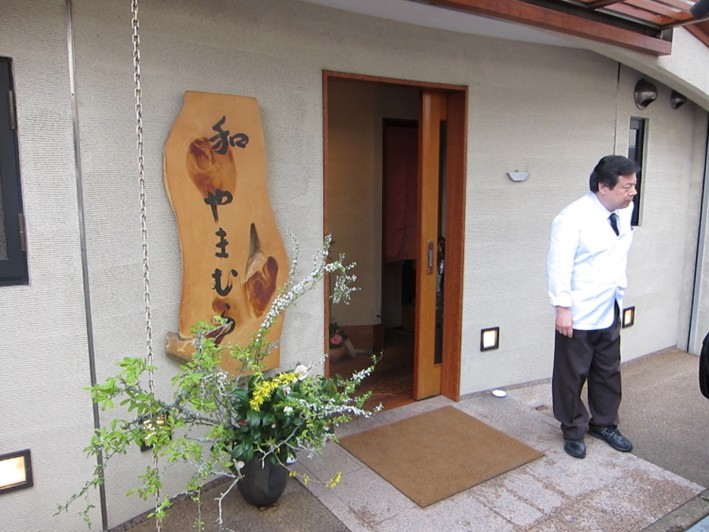 chef at entrance