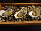 oysters with rose hip